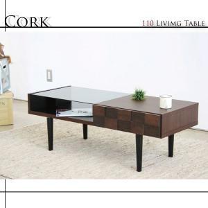収納付 引き出し付 センターテーブル リビングテーブル 幅110cm 北欧 ミッドセンチュリー カフェ|stepone09