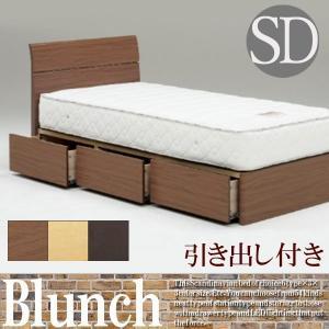 ベッド セミダブルベッド 引き出し収納付きベッド ベッドフレームのみ 木製 北欧モダン|stepone09