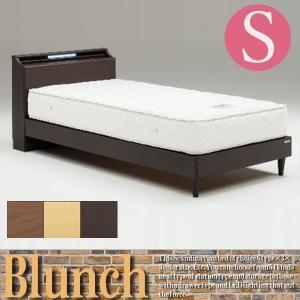 ベッド シングルベッド LED照明 ベッドフレームのみ 宮付き コンセント付き|stepone09