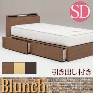 ベッド セミダブルベッド 引き出し収納 LEDライト ベッドフレームのみ 宮付き コンセント付き|stepone09