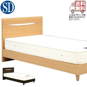 ベッド セミダブルベッド 北欧モダン ロータイプ ベッドフレーム|stepone09