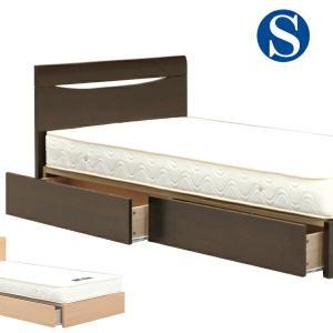 シングルベッド 引き出し収納 北欧モダン ロータイプ ベッドフレーム