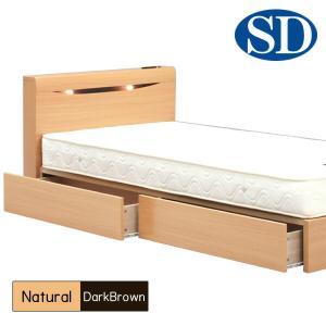 ベッド セミダブルベッド 引き出し収納 北欧モダン ロータイプ ベッドフレーム ライト付き|stepone09
