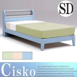 セミダブルベッド フレームのみ カラフル コンセント付き すのこベッド|stepone09
