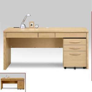 書斎デスク 机 PCデスク 幅150cm 北欧 ワークデスク ワゴン付き|stepone09