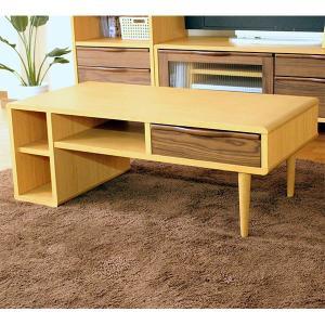リビングテーブル センターテーブル 幅100cm 木製05P01Oct16|stepone09