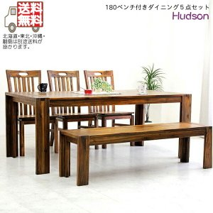 ダイニングテーブルセット ベンチ アジアン 6人用|stepone09