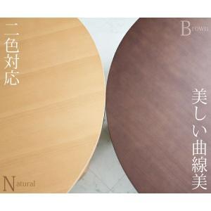 センターテーブル 円卓 ローテーブル 座卓 (和風 和 和モダン) 100 丸リビングテーブル|stepone09|02