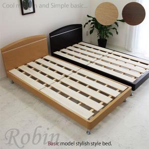 シングルベッド フレームのみ すのこベッド ニトリ IKEA 無印好きに人気 北欧 シンプル (SALE セール)|stepone09