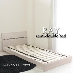 北欧 ローベッド IKEA好きに セミダブルベッド ホワイト フレームのみ すのこベッド モダン|stepone09