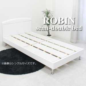ベッド ベット セミダブルベッド すのこベッド フレームのみ ホワイト 北欧モダン (SALE セール)|stepone09