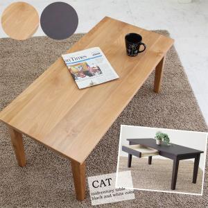 引出し付きセンターテーブル ローテーブル 幅95cm 北欧 モダン|stepone09