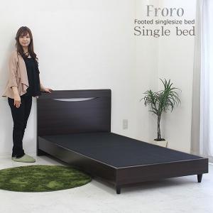 ベッド シングルベッド ベット シンプル 北欧 モダン 木製 フレームのみ|stepone09