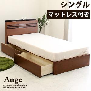 ベッド シングル マットレス付き ボンネルコイル 引き出し付き収納|stepone09