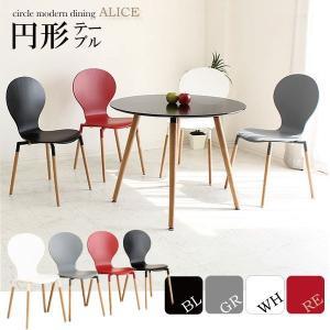 ダイニングテーブルセット 4人 丸テーブル (北欧ミッドセンチュリー)カフェ|stepone09