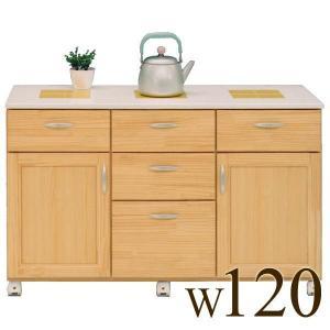 キッチンカウンター レンジ台 収納 フレンチカントリー 完成品 幅120cm おしゃれ SALE セール|stepone09