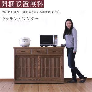 キッチンカウンター 120 完成品 タモ無垢材 和風 和モダン ニトリ IKEA 無印好きに人気|stepone09