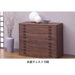 桐収納 桐製 桐たんす 国産 衣裳チェスト焼き桐10段|stepone09