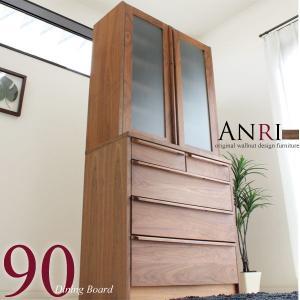 食器棚 レンジ台 幅90cm SALE セール|stepone09