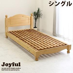 ベッド ベット シングルベッド カントリー 木製 木 フレームのみ SALE セール|stepone09