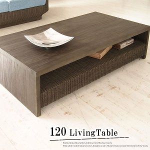 センターテーブル アジアン家具 ローテーブル 幅120cm 木製 ラタン|stepone09
