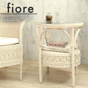 籐テーブル ラタンサイドテーブル アジアン 白 ホワイト|stepone09