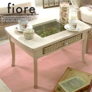 センターテーブル リビングテーブル アジアン 白 ホワイト ラタン|stepone09