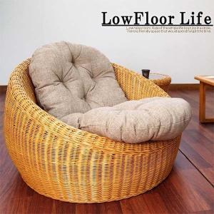 アジアン 籐チェア ラタンチェア 椅子 1人掛け フロアチェア|stepone09