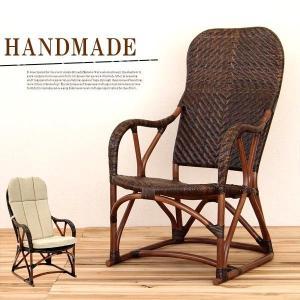 ラタンチェア 籐チェア アジアンチェア 完成品 椅子 パーソナル|stepone09