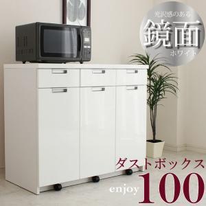 ダストボックス 3分別 レンジ台  100 SALE セール|stepone09