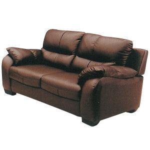 ソファ 2人掛け 落ち着いたデザインで高級感溢れる ソファー 背面脱着式【 開梱設置無料 】【送料無料 】|stepone09