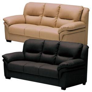 ソファ 3人掛け 落ち着いたデザインで高級感溢れる ソファー 【 開梱設置無料 】【送料無料 】 stepone09