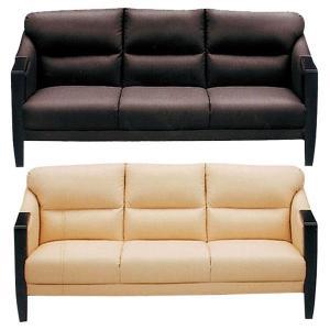 ソファ ソファー 3人掛け 落ち着いたデザインで高級感溢れる ソファー【 開梱設置無料 】 stepone09