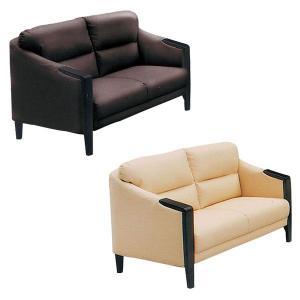 ソファ ソファー 2人掛け 落ち着いたデザインで高級感溢れる ソファー【 開梱設置無料 】|stepone09
