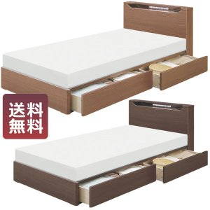 ベッド フレームのみ ワイドダブルベッド 引き出し付き シングルベッド 送料無料