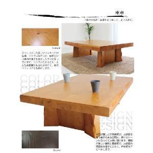 和 和風 座卓 ちゃぶ台 幅120 ローテーブル|stepone09|02