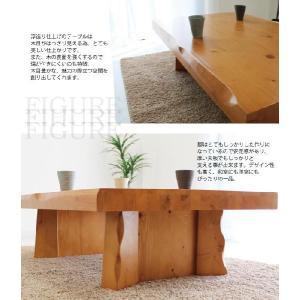 和 和風 座卓 ちゃぶ台 幅120 ローテーブル|stepone09|03