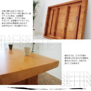 和 和風 座卓 ちゃぶ台 幅120 ローテーブル|stepone09|04