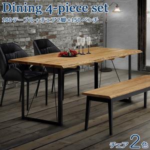 ダイニングテーブルセット 4点セット 北欧 カントリー 4人用 5人掛け 幅180cm ベンチ|stepone09
