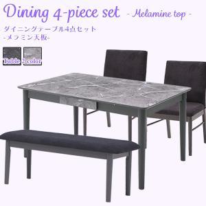 ダイニングテーブルセット 6人用 ダイニングセット5点 和モダン|stepone09