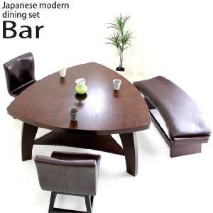 和 モダン ダイニングセット 4点 4人用 テーブル ベンチ ニトリ IKEA 無印好きに人気|stepone09