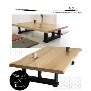 座卓 ちゃぶ台 ロー テーブル (和風 和 和モダン) 長方形 150座卓 stepone09 02