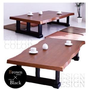 座卓 ちゃぶ台 ロー テーブル (和風 和 和モダン) 長方形 150座卓 stepone09 03