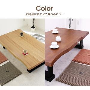 座卓 ちゃぶ台 ロー テーブル (和風 和 和モダン) 長方形 150座卓 stepone09 04