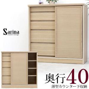 カウンター下収納 引き戸 幅90cm 完成品 ニトリ IKEA 無印好きに人気の収納の写真