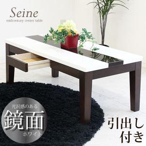 ローテーブル センターテーブル 幅105cm 引き出し付 北欧 カフェ|stepone09