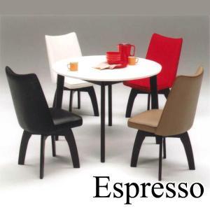 ダイニングテーブルセット ダイニングセット5点 円形 丸型 4人用 鏡面 北欧 ミッドセンチュリー カフェ|stepone09