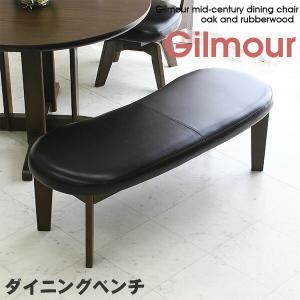 ベンチ 椅子 ダイニングチェアー 木製 人気 おしゃれ 北欧 カフェ 送料無料|stepone09