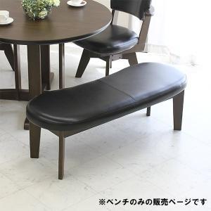 ベンチ 椅子 ダイニングチェアー 木製 人気 おしゃれ 北欧 カフェ 送料無料|stepone09|02