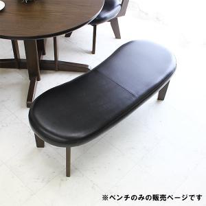 ベンチ 椅子 ダイニングチェアー 木製 人気 おしゃれ 北欧 カフェ 送料無料|stepone09|03
